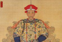 帝王八字:清圣祖(康熙)玄烨