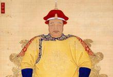 帝王八字:清太宗(天聪)皇太极八字